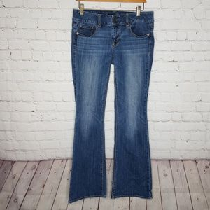 American Eagle Artist Jeans Stretch Denim Size 8